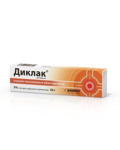 Buy cheap Diclofenac | Diklak gel 5%, 50 g online www.buy-pharm.com