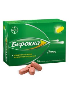 Buy cheap Multivitamins, Minerals | Berocca plus tablets, 30 pcs. online www.buy-pharm.com