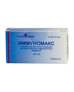Buy cheap peptidoglycan acidic potato sprouts   Immunomax lyophilisate for solution for v / m injected 200 IU bottles 3 pcs. online www.buy-pharm.com