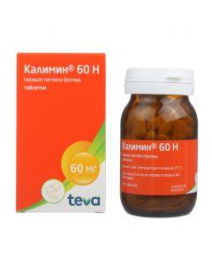 Buy cheap Pyrydostyhmyna bromide | Kalimin 60 N tablets 60 mg 100 pcs. online www.buy-pharm.com