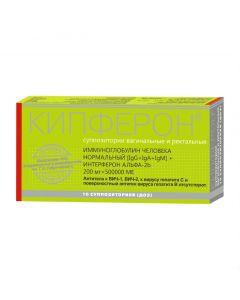 Buy cheap immunoglobulin man Normal [IgG, IgM, IgA], interferon alfa-2b | Kipferon suppositories vaginal and rectal 200 mg + 500,000 IU 10 pcs. online www.buy-pharm.com