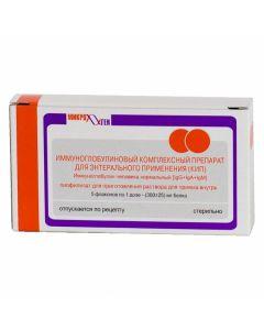 Buy immunoglobulin man Normal   Instrumentation lyophilisate for solution for oral administration 300 mg 1 dose vial 5 pcs. Cheap price www.buy-pharm.com