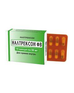 Buy cheap Naltrexone | Naltrexone FV capsules 50 mg, 10 pcs. online www.buy-pharm.com