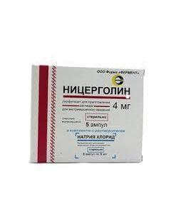 Buy cheap nitsergoline | Nicergoline ampoules 4 mg, 5 ml, 5 pcs. online www.buy-pharm.com