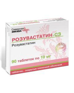 Buy cheap rosuvastatin | Rosuvastatin-SZ tablets coated. 10 mg, 90 pcs. online www.buy-pharm.com