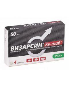 Buy cheap sildenafil | Vizarsin Ku-tab dispersible tablets in the oral cavity 50 mg 4 pcs. online www.buy-pharm.com