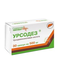 Buy cheap ursodeoxycholic acid | Ursodez capsules 500 mg, 30 pcs. online www.buy-pharm.com