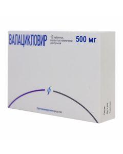 Buy cheap Valaciclovir | Valaciclovir tablets are coated. 500 mg 10 pcs. pack online www.buy-pharm.com