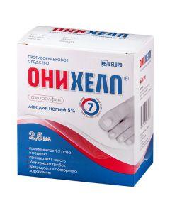 Buy cheap Amorolfyn | Onyhelp nail polish 5% 2.5 ml online www.buy-pharm.com