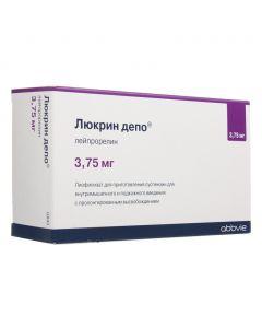 Buy leuprorelin   Lyukrin depot 3 vials. 75 mg online www.buy-pharm.com
