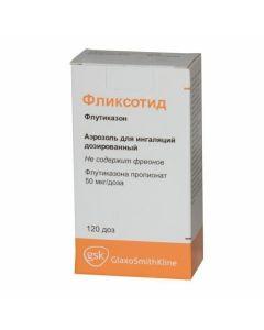 Buy cheap fluticasone furoate | Flixotide aerosol for inhalation 50 mcg / dose, 120 doses of online www.buy-pharm.com