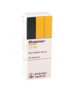 Buy cheap Meloxicam | Movalis tablets 15 mg, 20 pcs. online www.buy-pharm.com