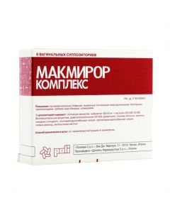Buy cheap Nystatin, Nifuratel | Macmiror complex vaginal capsules 200000 IU + 500 mg 8 pcs. online www.buy-pharm.com