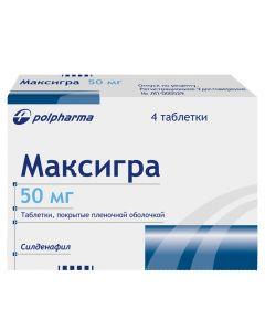 Buy cheap sildenafil | Maxigra tablets coated. 50 mg 4 pcs. online www.buy-pharm.com