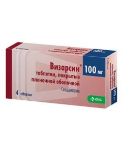 Buy cheap sildenafil | Vizarsin tablets 100 mg, 4 pcs. online www.buy-pharm.com