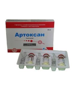 Buy cheap Tenoksykam | Artoxan lyophilizate for prig.r-ra for in / ven. and in / mouse. enter 20 mg vial 3 pcs + solvent vial 3 pcs + solvent online www.buy-pharm.com