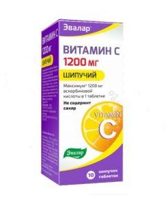 Buy cheap Ascorbic Acid | Vitamin C effervescent tablets 1200 mg 10 pcs. pack online www.buy-pharm.com