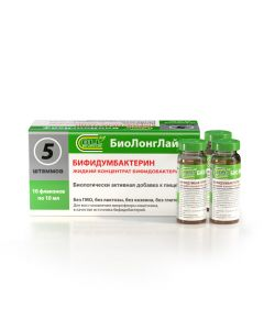 Buy cheap bifidobacteria bifidum | Bifidumbacterin liquid on collagen hydrolyzate 10 ml vials 10 pcs. online www.buy-pharm.com