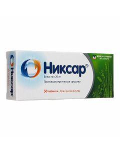 Buy cheap bilastin | Nixar tablets 20 mg 30 pcs. online www.buy-pharm.com