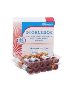 Buy cheap etylmetylhydroksypyrydyna | Ethoxidol solution for iv. and i.v. mouse 50 mg / ml 2 ml ampoules 10 pcs. online www.buy-pharm.com