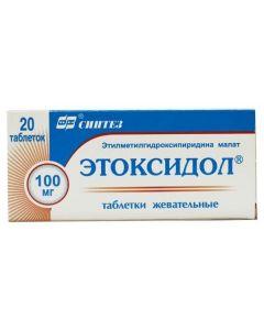 Buy cheap etylmetylhydroksypyrydyna Malate Malate Malate | Ethoxidol chewable tablets 100 mg, 20 pcs. online www.buy-pharm.com