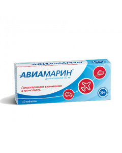 Buy cheap dimenhydrinate | Aviamarin tablets 50 mg 10 pcs. online www.buy-pharm.com
