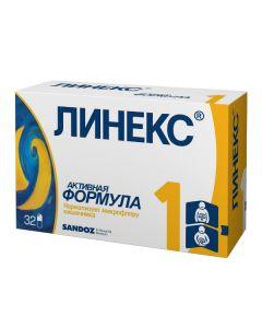 Buy cheap Lactobacilli acidophilus, Bifidobacteria infantis, Enterococci   Linex capsules, 32 pcs. online www.buy-pharm.com