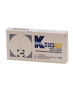 Buy cheap Levocetirizine | Xizal tablets 5 mg, 14 pcs. online www.buy-pharm.com