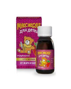 Buy cheap Ibuprofen | Maxikold for children oral suspension 100 mg / 5 ml strawberry 200 g bottle 1 pc. online www.buy-pharm.com