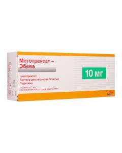 Buy cheap Methotrexate | Methotrexate-Ebeve injection 10 mg / ml syringe 1 ml 1 pc. online www.buy-pharm.com