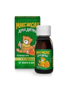 Buy cheap Ibuprofen | Maxikold for children suspension for oral administration 100 mg / 5 ml orange 200 g bottle 1 pc. online www.buy-pharm.com