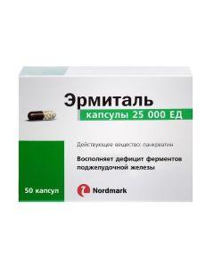 Buy cheap Pancreatin   Hermitage capsules 25 thousand units, 50 pcs. online www.buy-pharm.com