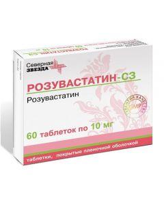 Buy cheap rosuvastatin | Rosuvastatin-SZ tablets coated. 10 mg, 60 pcs. online www.buy-pharm.com