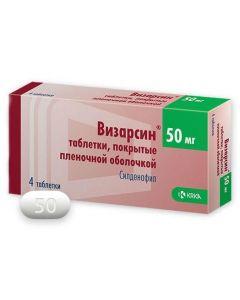 Buy cheap sildenafil | Vizarsin tablets 50 mg, 4 pcs. online www.buy-pharm.com
