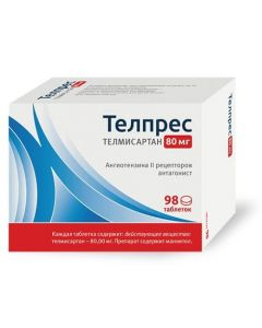 Buy cheap Telmysartan | Telpres tablets 80 mg 98 pcs. online www.buy-pharm.com
