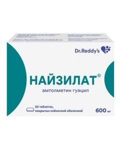Buy cheap Amtolmetin guacil   Nisilat tablets is covered. 600 mg 20 pcs. online www.buy-pharm.com