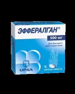 Buy cheap Paracetamol | Efferalgan Effervescent Tablets 500 mg 16 pcs. online www.buy-pharm.com