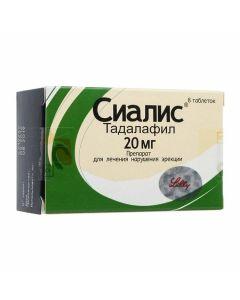 Buy cheap tadalafil | Cialis tablets coated. captivity. about. 20 mg 8 pcs. online www.buy-pharm.com