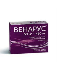 Buy cheap hesperidin, diosmin   Venus tablets are coated. 500 mg 30 pcs. online www.buy-pharm.com