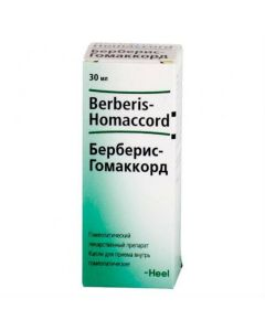 Buy cheap homeopathic composition Homeopatycheskyy composition | online www.buy-pharm.com