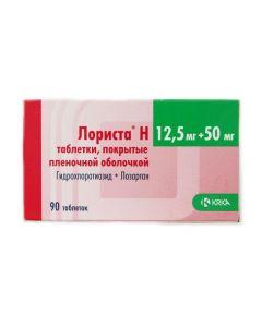 Buy cheap Hydrohlorotyazyd, Losartan | Lorista N tablets 50 mg + 12.5 mg, 90 pcs. online www.buy-pharm.com