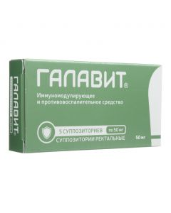 Buy cheap Amynodyhydroftalazyndyon sodium | Galavit rectal suppositories 50 mg 5 pc. online www.buy-pharm.com