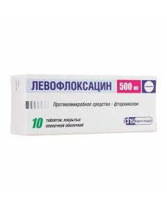 Buy cheap Levofloxacin | Levofloxacin tablets coated. 500 mg 10 pcs. online www.buy-pharm.com