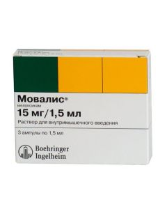 Buy cheap Meloxicam | Movalis ampoules 1.5 ml / 15 mg, 3 pcs. online www.buy-pharm.com