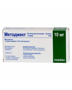 Buy cheap Methotrexate | Metojekt solution for p / leather. enter 50 mg / ml 0.2 ml (10 mg) syringe 1 pc. online www.buy-pharm.com