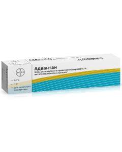 Buy cheap methylprednisolone atseponat | online www.buy-pharm.com