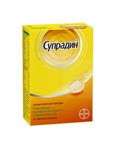 Buy cheap Polyvytamyn , Myneral | Supradin effervescent tablets, 20 pcs. online www.buy-pharm.com