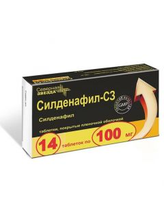Buy cheap sildenafil | Sildenafil-SZ tablets coated. 100 mg, 14 pcs. online www.buy-pharm.com
