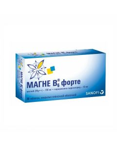 Buy cheap Pyridoxine | Magne B6 forte tablets coated.pl.ob. 30 pcs online www.buy-pharm.com