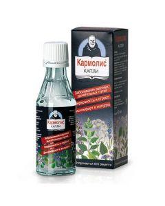 Buy cheap anise oil, lavender oil, menthol, sage, thyme oil Thyme oil | online www.buy-pharm.com